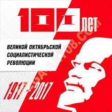 Полемика В.Ю. Катасонова и М.В. Назарова: нужна ли была революция для