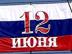 Провозглашение «суверенитета» РСФСР
