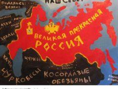О «гордыне богоизбранности»,<br> и еще раз об «истинно православной» русофобии