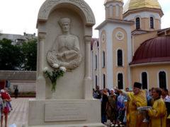 В Керчи открыт памятник Петру Николаевичу Врангелю