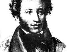 Родился Александр Сергеевич Пушкин