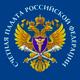 Юрий Болдырев к посланию президента и юбилею Счетной палаты России