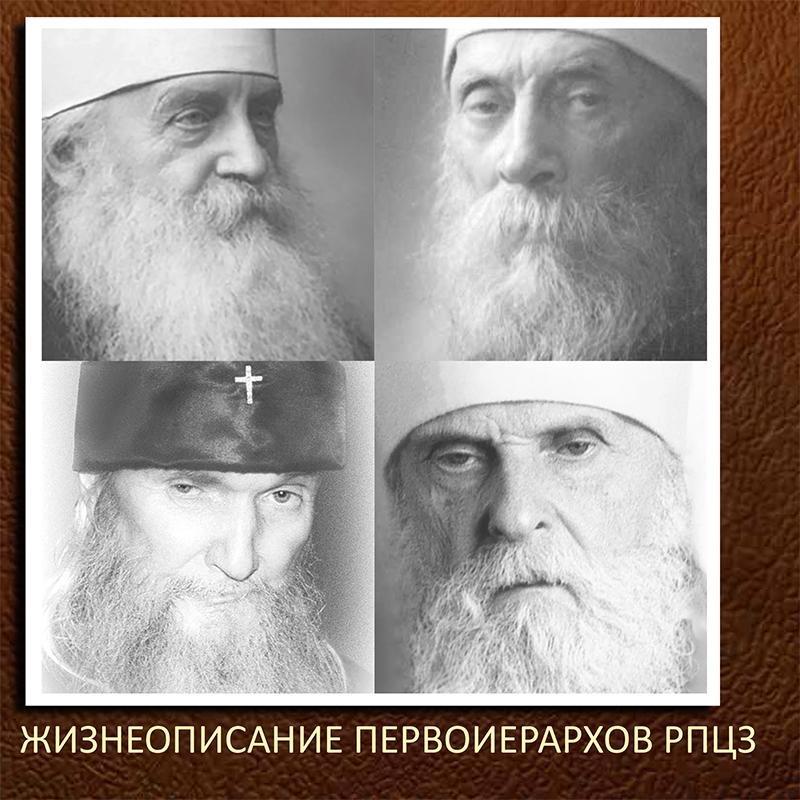 """Может ли быть богоугодным благочестивый """"акт прославления"""" из неблагочестивых уст?"""