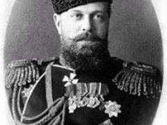 Манифест Царя Александра III об укреплении самодержавия