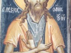 Память св. Алексия, человека Божия