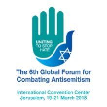 Рекомендации для Российского еврейского конгресса по преодолению