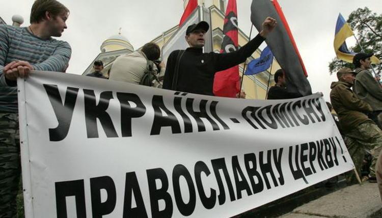 К вопросу о создании единой автокефальной церкви на Украине