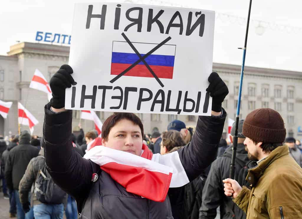 Протесты в Белоруссии против Лукашенко