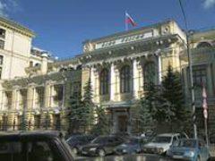 Кому принадлежит Центральный Банк РФ и кто им управляет