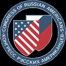 «Конгресс русских американцев» направил письмо протеста Трампу