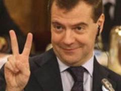 Новое признание Медведева: «Если бы карта не легла…»