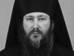 ОБРАЩЕНИЕ ко всем архипастырям, пастырям, клирикам, монашествующим и всем верным чадам Святой Православной Церкви