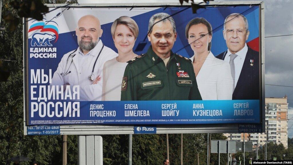 Хроника почтальона Печкина от 15 сентября 2021 г.