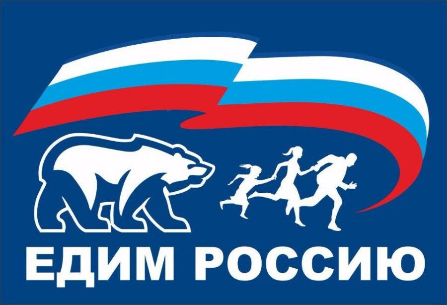 Хроника событий от почтальона Печкина (1.10. 2021 г.)