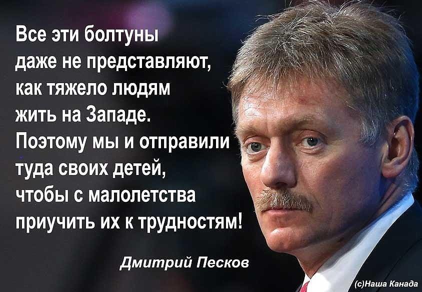 Вы ещё разберитесь, чья это элита — ваша или уже наша» :: Издательство  Русская Идея