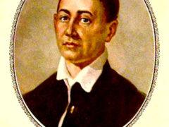 Умер философ Григорий Саввич Сковорода