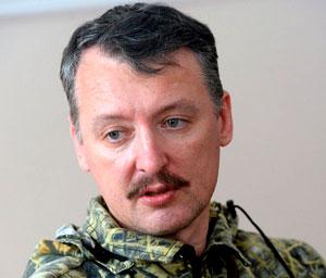 И. Стрелков: Что есть Белое Дело сейчас?