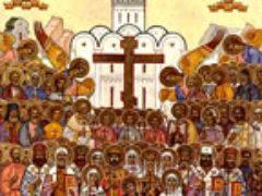 Новомученики и идеология Третьего Рима
