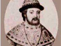 Скончался Царь Иоанн V Алексеевич