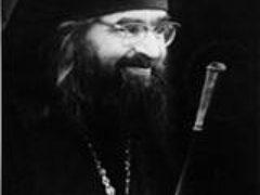 Духовное состояние русской эмиграции