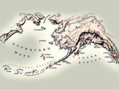 Подписан договор о продаже Россией Аляски и Алеутских островов Соединенным Штатам за 7,2 млн.долл.