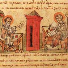 Свв. равноапп. Кирилла и Мефодия, учителей Словенских