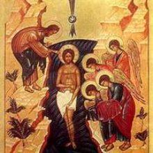 КРЕЩЕНИЕ ГОСПОДНЕ. Таинство крещения