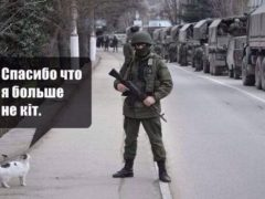 """О фильме """"Крым. Путь на Родину"""""""