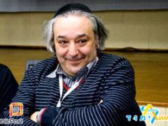 Иудейское лобби в РФ добилось очередной важной победы