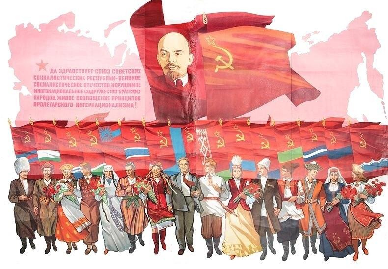 Lenin-SSSR.jpg