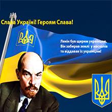 Несколько ориентиров для чемпионов по петлянию в трёх соснах незалежної України