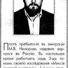 Россия – Православие или апостасия