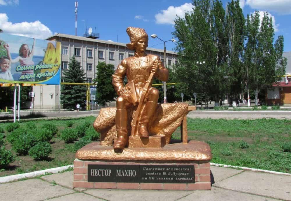 24 августа2009 годав Гуляйполе был торжественно открыт памятник Махно