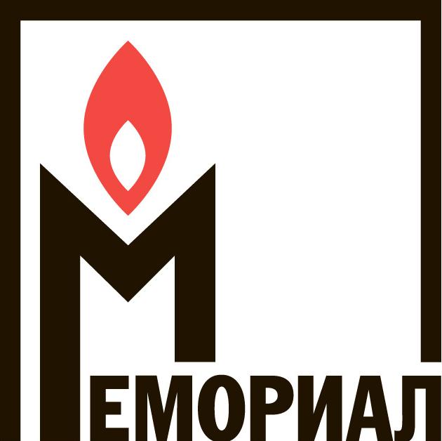 Унижение памяти жертв Русского холокоста продлевает вековую катастрофу России