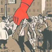 Московская паника осенью 1941 г.. Русская Идея