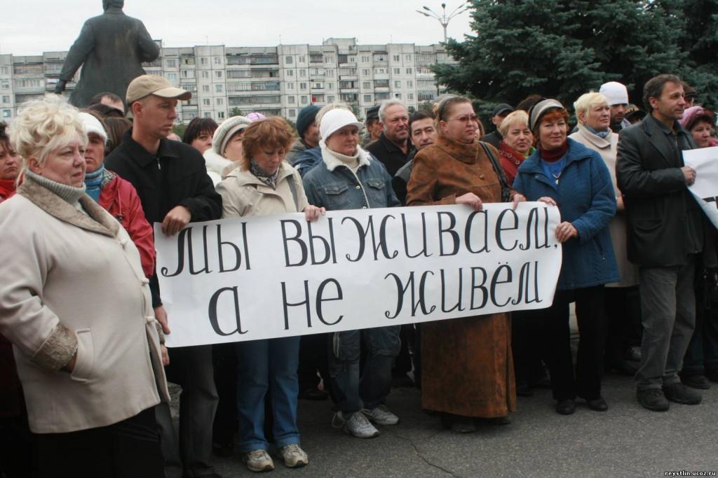 Игорь Стрелков о повышении пенсионного возраста