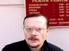 Суд над русской душой