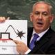 Израильское лобби заставит Америку развязать войну с Ираном