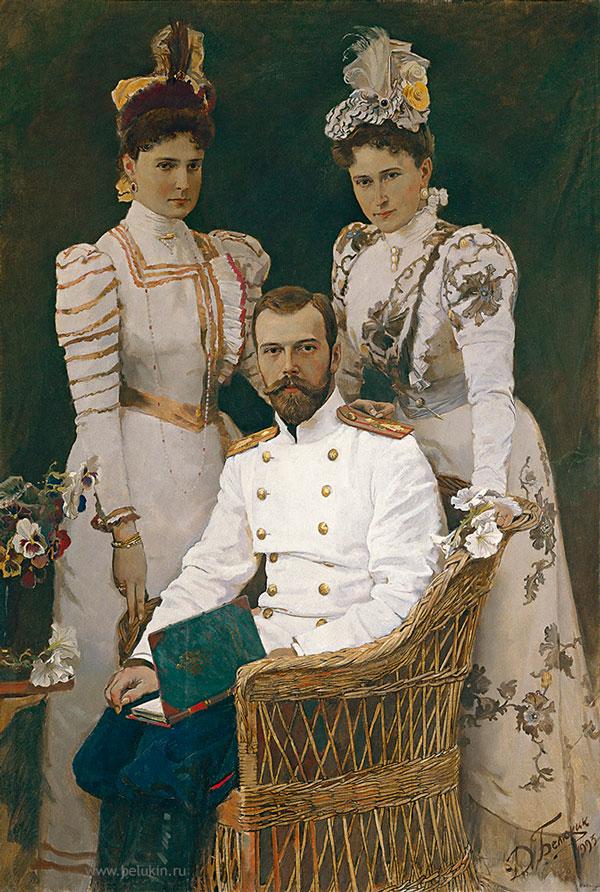 фото русских императоров и императриц файл