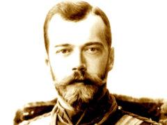 Подделка дневника Государя Николая II разоблачена?
