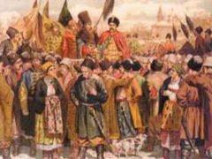 Воссоединение Малороссии с Россией на Раде в Переяславе