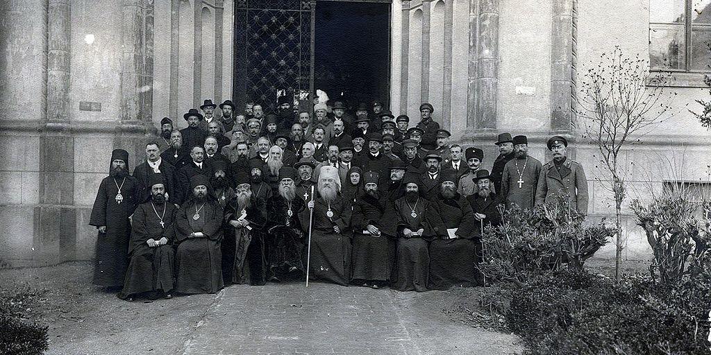 члены Первого Всезарубежного Собора в 1921 году