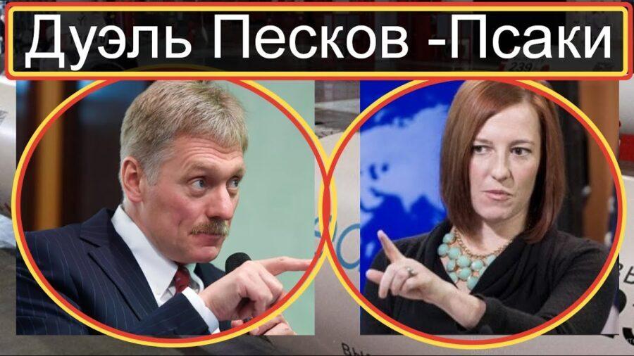Хроника событий от почтальона Печкина (22 июля 2021 г.)