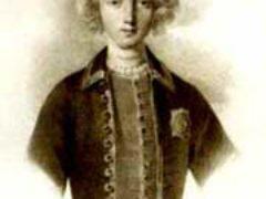 Умер Император Петр II. С ним пресеклась прямая мужская ветвь рода Романовых