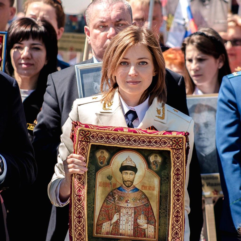 Православная оценка Закона «О противодействии экстремизму». Поклонская с иконой св. Николая II
