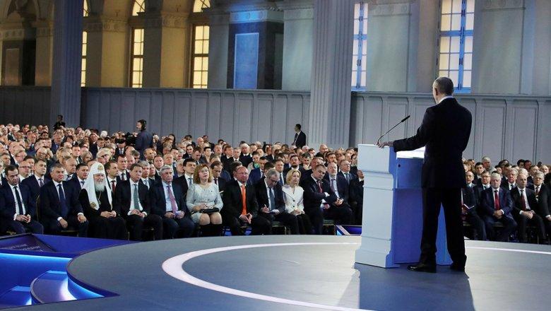 В прошлогоднем Послании президента Путина Федеральному Собранию
