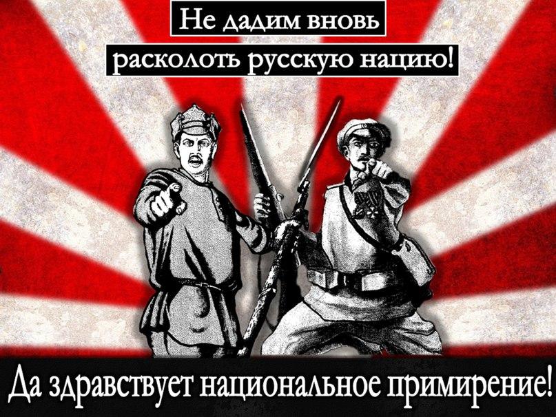 """Современные """"патриотические"""" технологии красного олигархата и его жрецов"""
