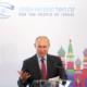 Президент Путин: «Что мы делаем вРоссии повсем этим направлениям» – for the People of Israel