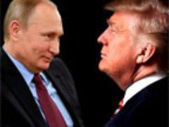 К итогам первой встречи Трампа с Путиным