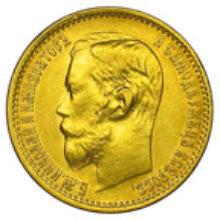 Введение в России свободного золотого обращения. Начало денежной реформы 1897-1899 гг.